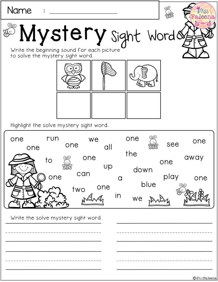 Free Mystery Sight Word Practice Classroom Ideas Pinterest Pre