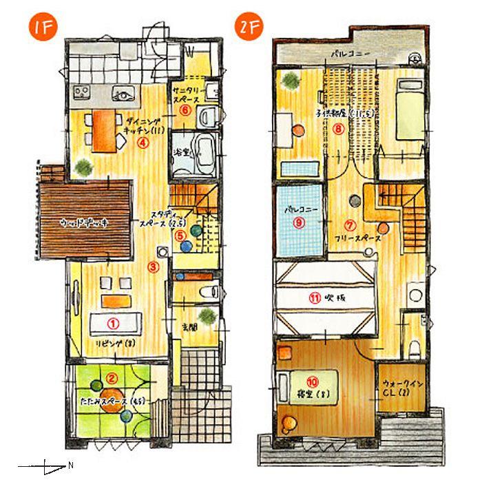 太陽の住む家:無垢材の温もりと太陽のめぐみを楽しむ「体感型モデルハウス」