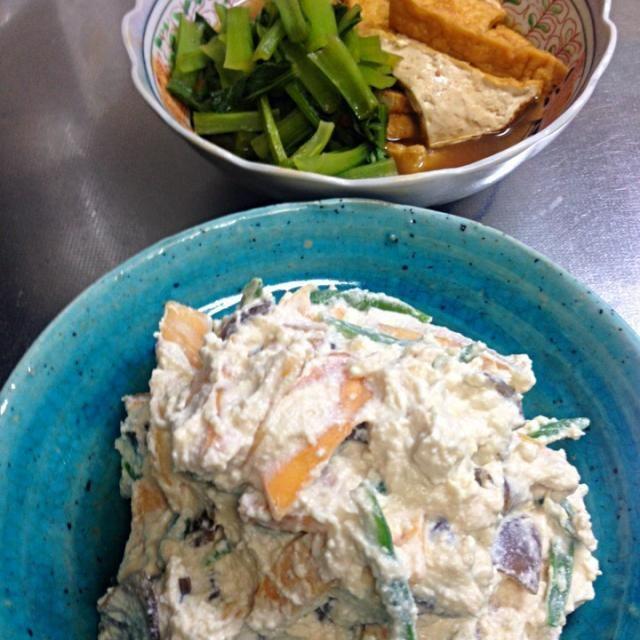 栗原はるみさんのランチ&トークショーに当選して行ってきました。その時の白和えレシピです - 9件のもぐもぐ - 厚揚げと小松菜、柿の白和え by ユムユム