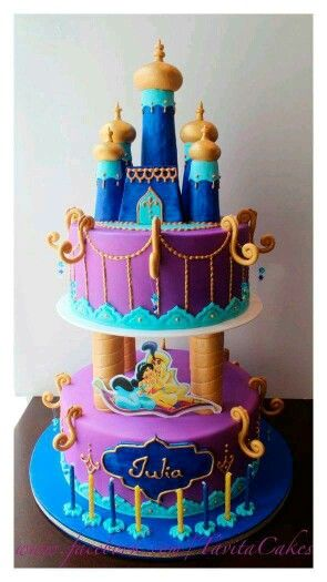 Aladdin and yazmin party