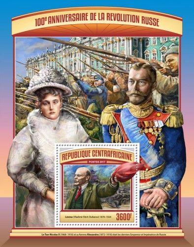 CA17109b 100th anniversary of Russian revolution (Lenin (Vladimir Ilyich Ulyanov) 1870–1924)
