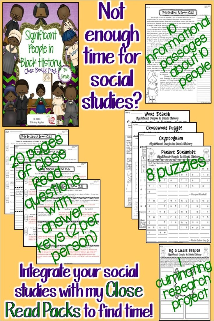 Short on time? Integrate reading and social studies with this line of products! My Close Read Packs will help you find time the day. Included are 10 informational passages about 10 significant people, all in the 3rd grade band. 2 pages of Close Read questions PER person with answer keys! That's 20 pages of questions! You will also get 8 puzzles and one culminating project. Also available  for grades 4 and 5 and as a bundle. $
