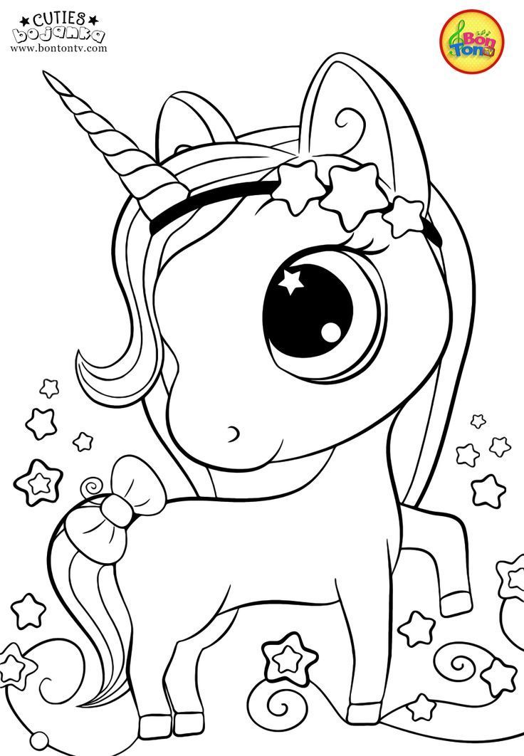 Newest Pic Coloring Books For Kids Popular This Can Be A Supreme Self Help Guide To Coloring In 2021 Unicorn Coloring Pages Cute Coloring Pages Cartoon Coloring Pages