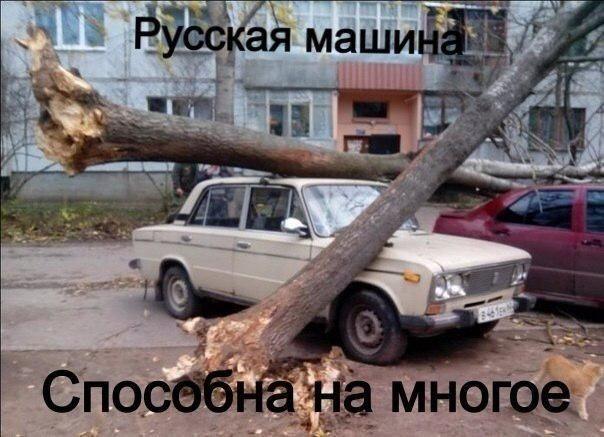 #РоссияЖжет