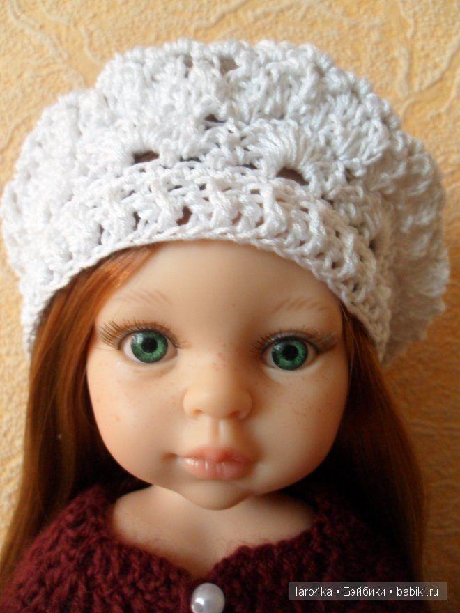 Уроки вязания крючком - Берет для Паолок / Одежда и обувь для кукол - своими руками и не только / Бэйбики. Куклы фото. Одежда для кукол