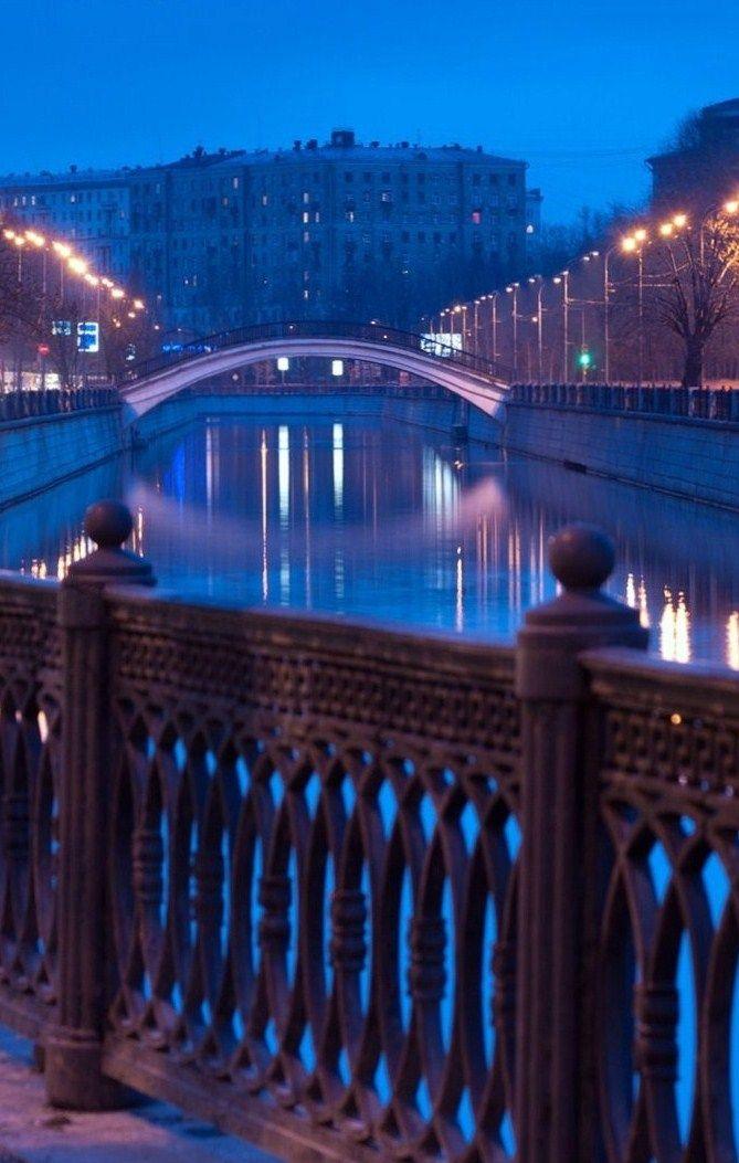 Rubtsov Bridge in Moscow. #Russia