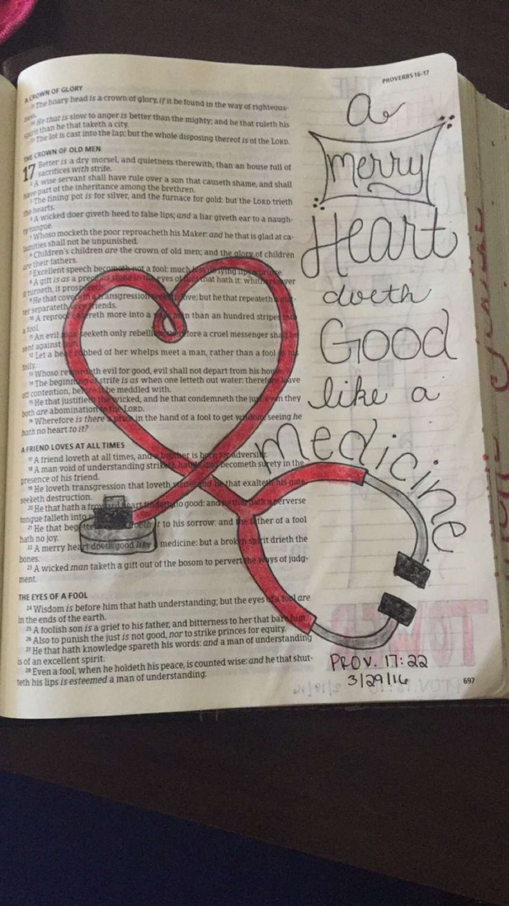 Proverbs 17:22 KJV. BIBLE JOURNALING. bible art. Art. Bible. KJV. Lindsey Ramsey