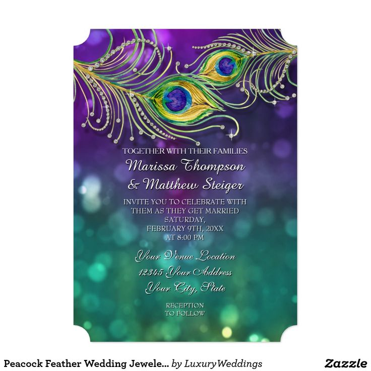 Peacock Feather Wedding Jeweled Feathers Bokeh Invitations. Elegant invite in shades of purple, teal and gold. Designed by LuxuryWeddings