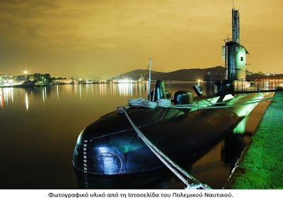 ΡΟΔΟΣυλλέκτης: Γενικό Επιτελείο Ναυτικού τα Πλοία μας!!! Μέρος 3ο...