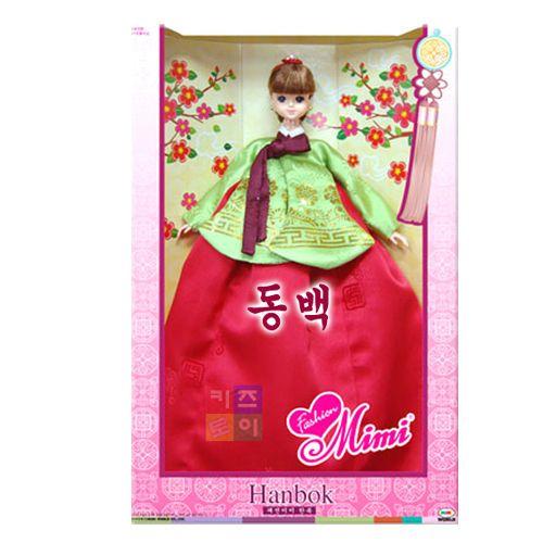 Traditional Korean Kid Toys