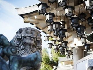 Santuario Namba Yasaka a #Osaka