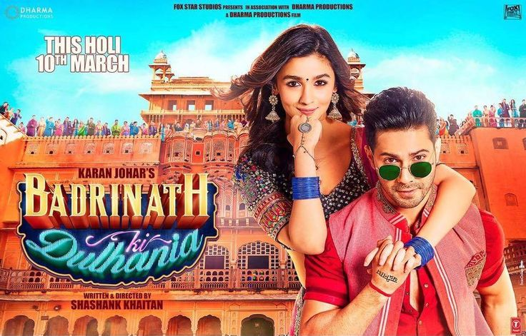 Badarinath ki Dulhaniya Movie Review,Bollywood News,Bollywood,Bollywood Latest,BollywoodBrakingNews,Badarinath ki Dulhaniya