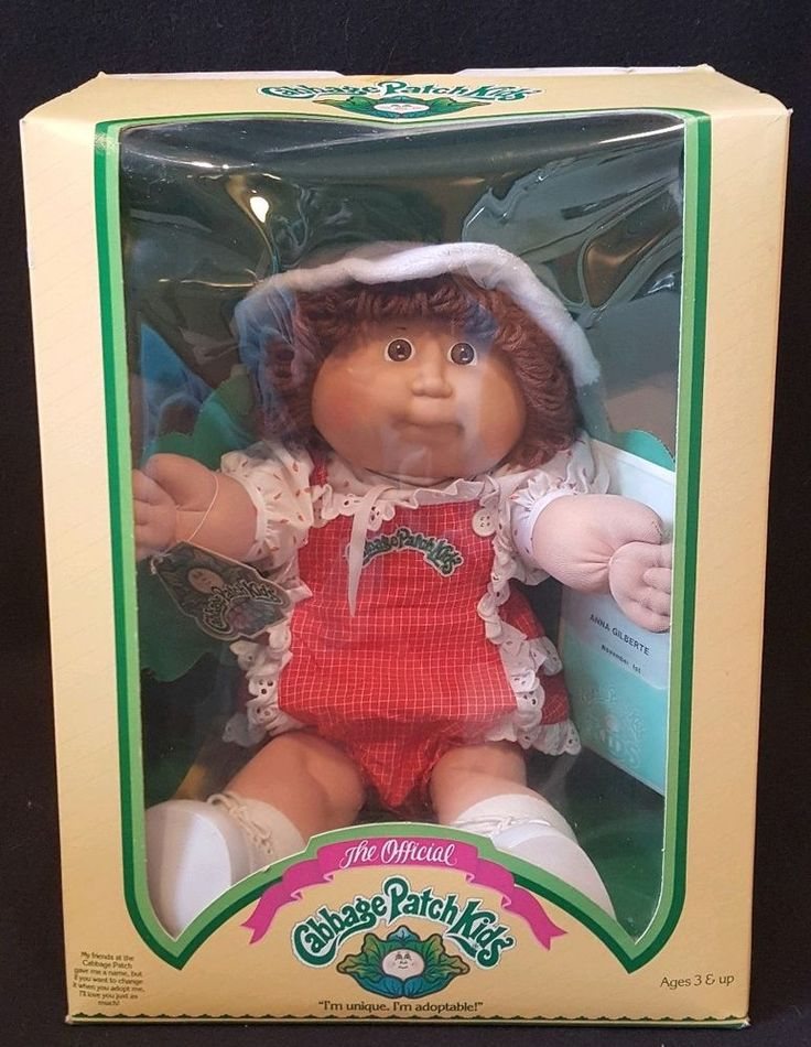 Vintage Cabbage Patch Doll NIB Early 1980s ~ ANNA GILBERTE #CabbagePatchKids