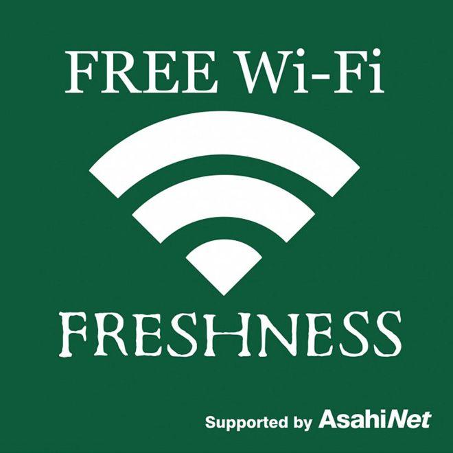 wifi20150611-20150611_001.jpg
