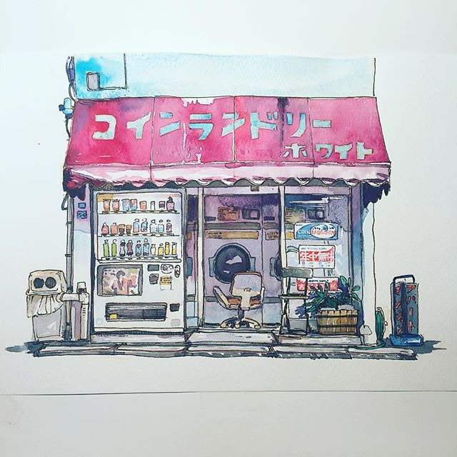 A watercolor #sketch for today. Just a coin laundry I spotted on one of my walks.
