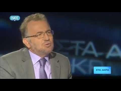 Ο Ψυχίατρος Δημήτρης Καραγιάννης ΣΤΑ ΑΚΡΑ (Ολόκληρη η εκπομπή)
