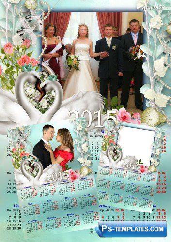 Свадебный календарь-фоторамка - Медовый год