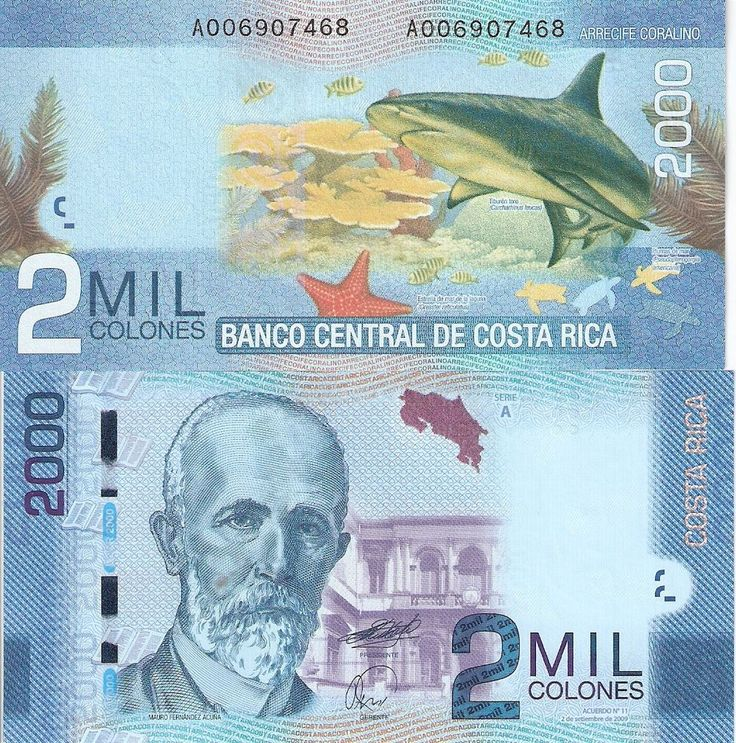 COSTA RICA 2000 Colones Banknote World Money Currency Note p275 BILL Shark p 275 in Coins & Paper Money | eBay