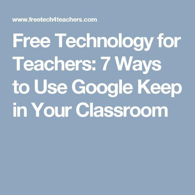 29 best new feeds discount coupon images on pinterest coupon 7 ways to use google keep in your classroom fandeluxe Images
