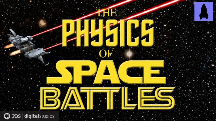 It's Okay To Be Smart Explores the Physics of Space Battles and Explains Why Movies Get It Wrong
