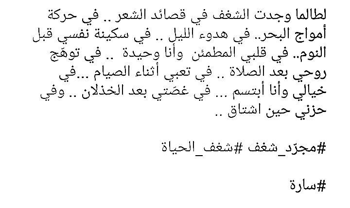 Pin By Sarah A Mhanna On Arabic Words Arabic Words Words Math