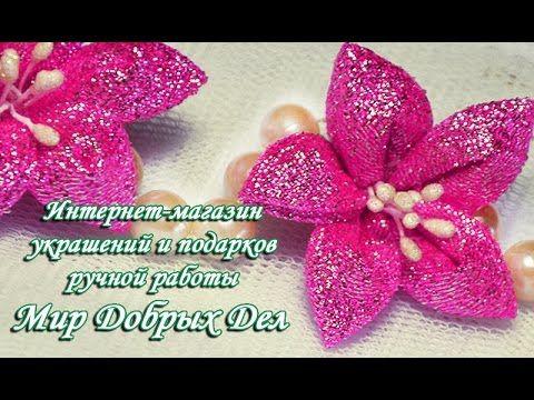 НАРЯДНЫЙ ОБОДОК с красивым цветком канзаши и бабочками из лент и кружева - YouTube