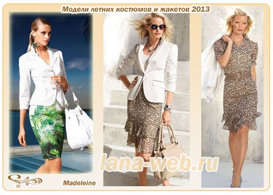 белые летние жакеты Madeleine
