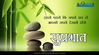 Happy Wednesday Images Best Hindi Good Morning Shayari Greetings Pictures Online