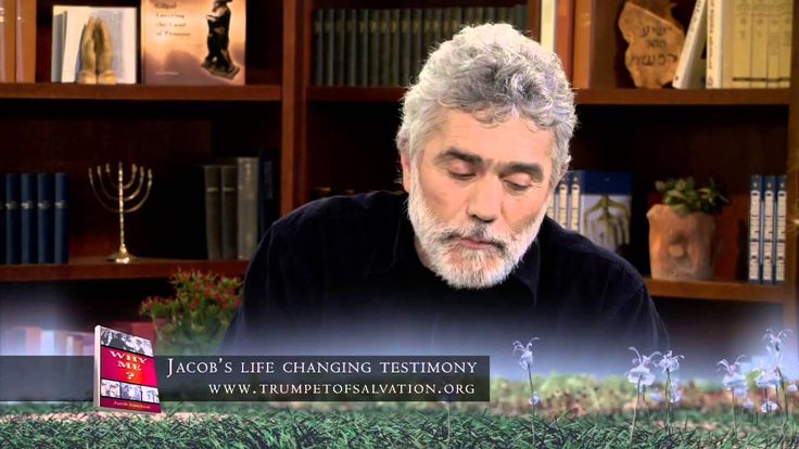 Trumpet of Salvation to Israel Episode 2 HD