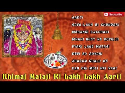 Mataji navratri songs 2015 'khimaj mataji ri lakh lakh aarti' audio jukebox rajasthani songs