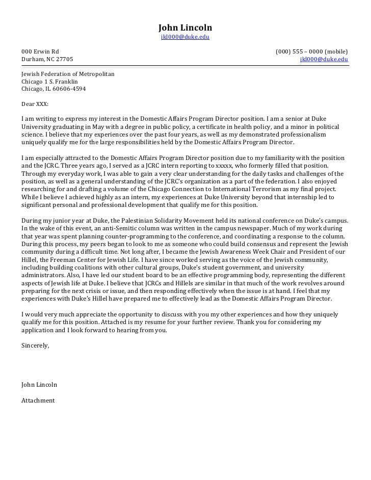 cover letter for non profit administrative assistant