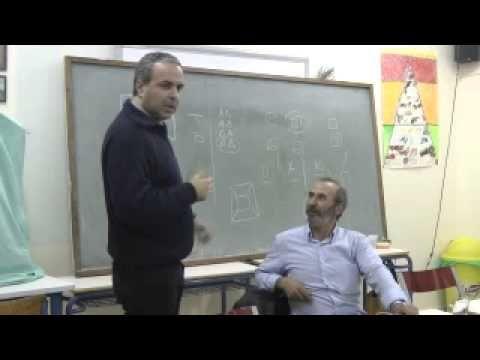"""Διάλεξη του Νίκου Λυγερού με θέμα: """"Παιδεία και Ανθρωπιά"""". 28/03/2013 - YouTube"""