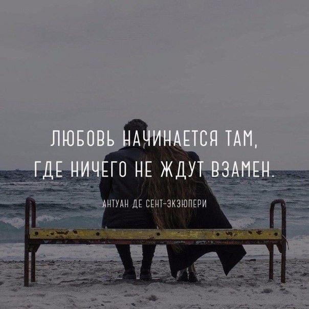 """Кто согласен ставьте """"Нравится"""", а потом """"Поделиться"""". Скоро Новый Год! Записываем свои мечты, чтобы они сбылись в следующем году! В этом Вам поможет DreamPared! www.dreampared.ru -сайт, посвященный Вашей мечте! #мечта #мечтать #мечтаю #dreampared #дримпаред #желание"""