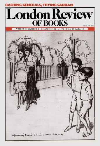 London Review of Books. 25 April 1991. Cover: Bruno Schulz.