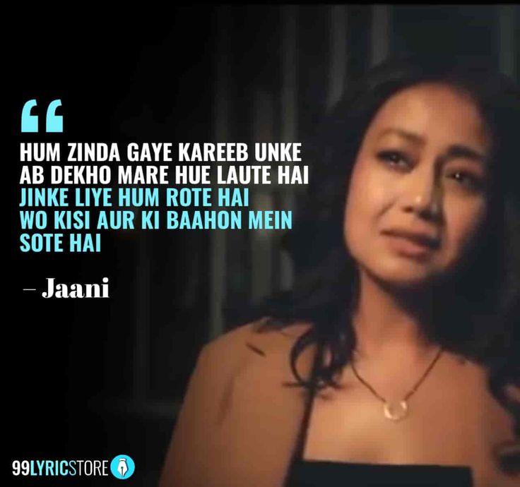Jinke Liye Lyrics Neha Kakkar Jaani Jaani Ve In 2020 Lyrics Neha Kakkar Song Images