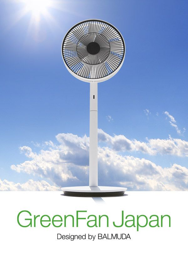 BALMUDA GreenFan Japan | 日本の扇風機。