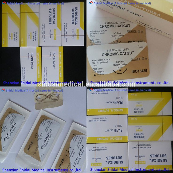 Hot sales cheap Single Use Chromic Cat Gut Surgical Sutures with Needles