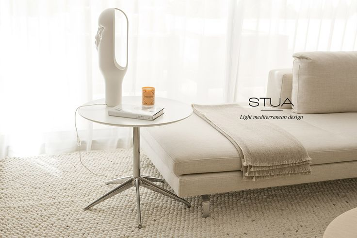 STUA's Marea is the perfect occasional table, and it is great when you use a computer too.