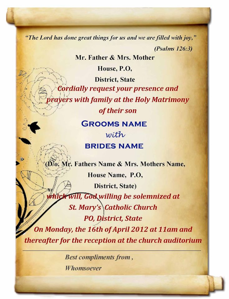 Traditional Wedding Wording