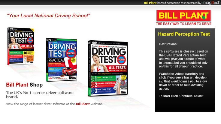 Welcome to the free online theory test from the Bill Plant Driving School.This is a test to help you practice the theory questions you may be asked on your real theory test.This questions is based on real pattern of real actual test. which questions you will face in this test. it maybe help you to solve the real driving test.  http://www.billplant.co.uk/online_theory_test.php