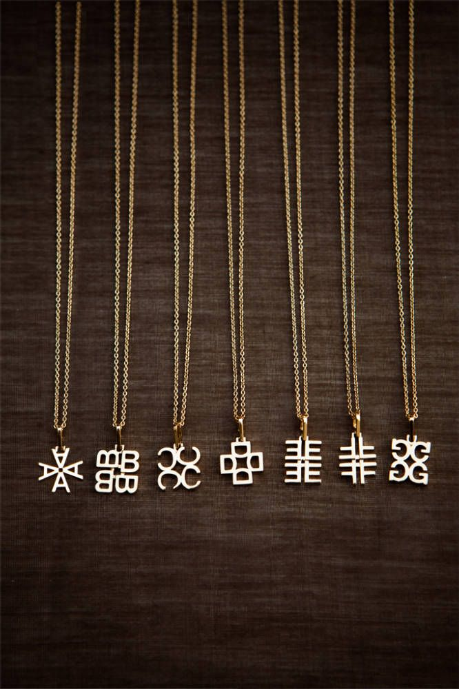Love Letter Initial Necklace - India Hicks | domino.com