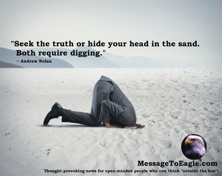 Quote Of The Day - July 15, 2015 - MessageToEagle.com