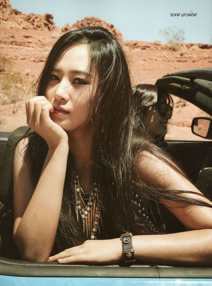 SNSD, Girls Generation in Las Vegas Photobook Yuri