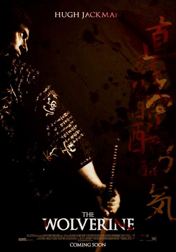 «Смотреть Фильм 12 Дней Страха В Хорошем Качестве» — 2015