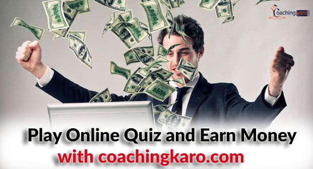 Play online quiz and earn money