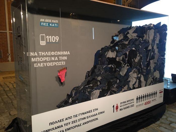 Τώρα: H A21 στο λιμάνι Θεσσαλονίκης ενημερώνει για την εμπορία ανθρώπων (ΦΩΤΟ)