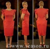 платье_*Бабочка*
