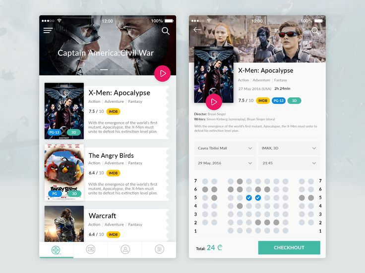Cinema App – User interface by Giga