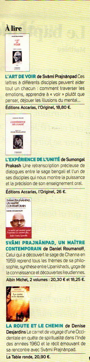 livres conseillés avec Swami Prajnanpad
