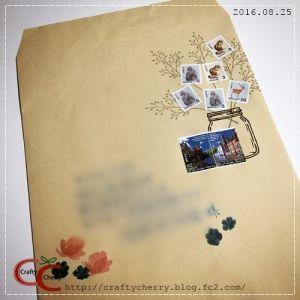 Crafty Cherry * envelope / Jar Of Love Photopolymer Bundle(スタンピン・アップ)